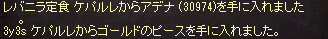 20140323_250.png