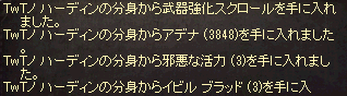 20140323_271.png