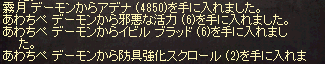 20140323_283.png
