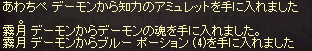 20140323_284.png