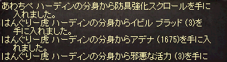 20140323_286.png