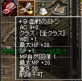 20140323_303.png