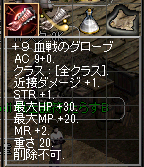 20140323_304.png