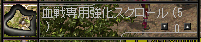 20140323_305.png