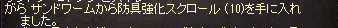 20140323_355.png