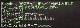 20140323_412.png