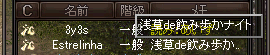 20140323_415.png