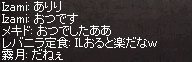 20140323_432.png