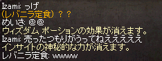 20140323_434.png
