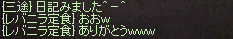 20140323_443.png