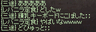 20140323_444.png