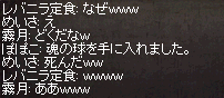 20140323_466.png