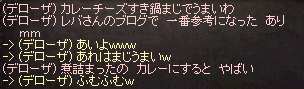 20140323_512.png