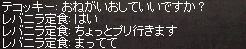 20140323_601.png