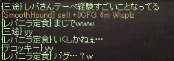 20140323_613.png