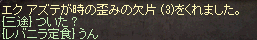 20140323_616.png