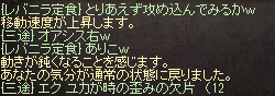 20140323_617.png