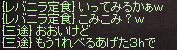 20140323_618.png