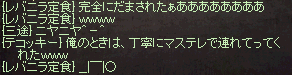 20140323_619.png