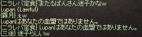 20140323_621.png