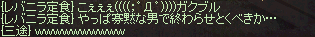 20140323_634.png