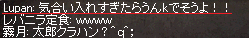 20140401_140_.png