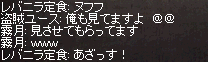 20140401_302.png