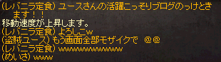 20140401_309.png