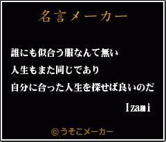 20140405_900_Izami.png