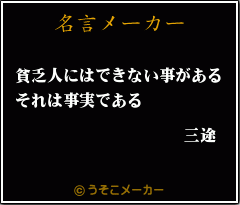 20140405_900_三途