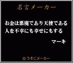 20140405_900_マーキ