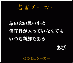 20140405_900_あび