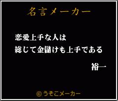 20140405_900_裕一