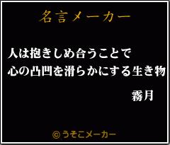 20140405_900_霧月