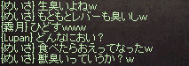 20140608_0014.png