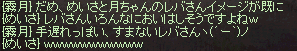 20140608_015.png