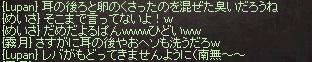 20140608_016.png