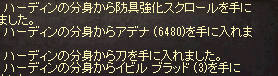 20140608_114.png