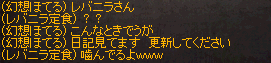 20140608_795.png