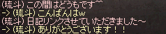 20140608_810.png