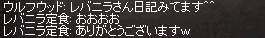 20140608_871.png