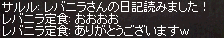20140608_885.png