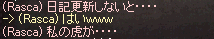 20140608_912.png