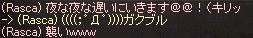 20140608_913_.png