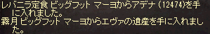 20140615_534.png
