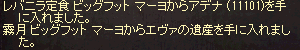 20140615_536.png