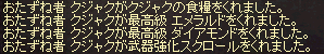 20140615_540.png