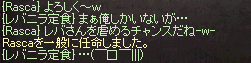 20140615_801.png