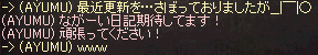 20140615_901.png