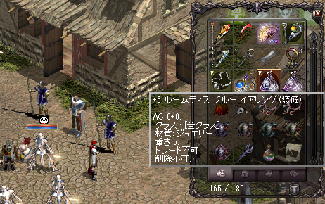 20140621_207.png